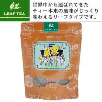 Karel Capek shell lefty (Pack40g)