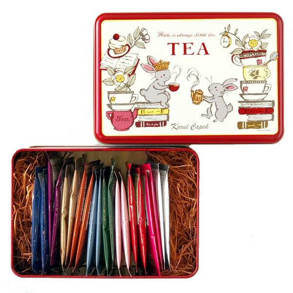 カレルチャペック Tea Lovers缶 ギフト缶 アソート カップ用ティーバッグ(20P) 【食品】【ポイント10倍/在庫有】【RCP】【p0703】