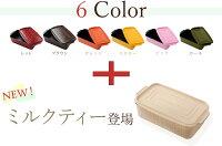 トースターパンは全部で6色