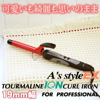 Curl iron Salon monopoly tormalinion curling irons * curling iron winding ranking ionheadoraiya either Vidal Sassoon Panasonic word of mouth magic shine fs04gm