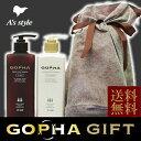 700 gopha gift