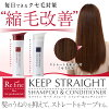 """卷髮護理可捲曲的洗髮水每日的""""卷髮改進""""提煉保持直洗髮水 200 毫升商業捲曲的頭髮拉直劑 * fs04gm"""