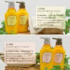 Sizuka / 滴頭髮 (靜香) 每個類型分別處理瓶 400 g * 非添加劑洗髮水氨基酸洗髮水捲曲濃密的頭髮稀疏的頭髮 fs04gm