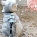 快適おしゃれ 猫 ハーネス リード 猫用ハーネス 胴輪 散歩 お出かけ 簡単装着 おしゃれ かわいい チェック ペット ね…