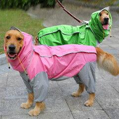 大型犬向け撥水防水加工レインコートポンチョレインポンチョレインコート大きサイズ犬服レインポンチョ雨具カッパレインウェアピンクブルー5サイズ