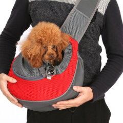 送料無料長さ調整可能キャリーバッグバックパックリュックサックバッグリュックキャリー犬用猫用散歩お出かけペット子犬小型犬犬用品猫用品お散歩