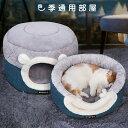 ベッド ペットベッド ペット おしゃれ 猫ベッド かわいい ネコ ねこ 猫用 ペットハウス ハウス ベット 洗える キャットハウス クッション ふわふわ ペット用 可愛い あったか ペット用品 マット