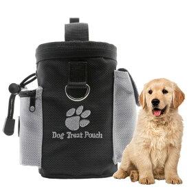 犬 おやつケース 子犬 ペット トリーツポーチ おやつ入れ トリーツケース しつけ トレーニング お散歩