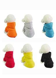 只今10倍ポイント4/15まで 犬 服 秋冬 オレンジ ブラック レッド イエロー ブルー グレー ローズレッド 犬 冬服 セール 犬 服 可愛い ペット テディ プードル 犬服 洋服