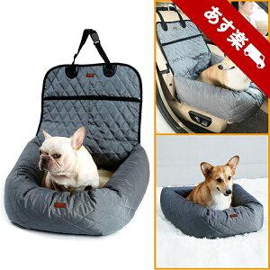 ドライブボックス ペット ドライブ 小型犬 キャリー キャリーバッグ お出かけ ペット用品 ボックス 犬用 ペットキャリー 中型犬 ペット用 カーシート 車用 旅行 ドライブシート ペット用ド
