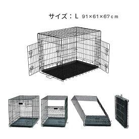 折りたたみケージ L 91*61*67CM 犬 ケージ ペットケージ 犬 ケージ おしゃれ 大型犬 中型犬 ケージ 多頭 工具不要 組立簡易ケージ 犬 猫 ケージ サークル