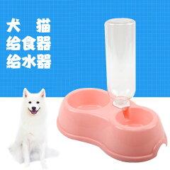 ペット給水器自動給水器猫犬兼用500MLお留守番でも安心自動給餌器ペット衛生一体式自動給食器お出かけ旅行出張外出に中小型犬用猫用ピンク