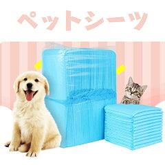 ペットシーツ薄型猫犬ペットシートトイレシート犬用トイレシート1回使い捨て小型犬中型犬薄型ペット用品20枚40枚50枚100枚