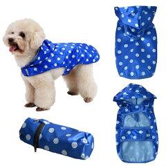 犬のカッパ犬服犬服犬の服犬レインコートドッグウェア小型犬ブルーパープルSMLXLお散歩に透湿撥水チワワ、ダックス、トイプードル