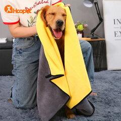 ペット用布巾超吸水犬用猫用タオル猫犬ペットタオルバスタオルふわふわ柔らかいふわふわ体拭き用吸水速乾愛犬を洗って拭く快適