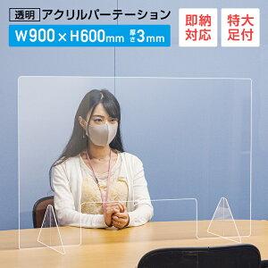 選べる6サイズ 900x600 窓有【...