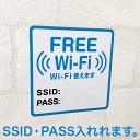 【メール便OK!】WiFiステッカー【WiFi SPOT】【WiFi シール】「Wi-Fi SSID&PASS」【横100mm×縦100mm】【通常郵便、ゆうパケット選択可】