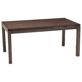 こたつテーブル おしゃれ 長方形 コタツ 火燵 炬燵 ハイタイプ 天然木 高さ2段階調節可能 コード収納ボックス付き 幅150cm ブラウン ダイニングテーブル リビングテーブル 食卓テーブル ちゃぶ台 座卓[シェルタT150H]