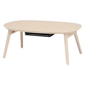 こたつテーブル おしゃれ 丸型 丸テーブル コタツ 火燵 炬燵 折れ脚 コンパクトサイズ 幅90cm ホワイトウォッシュ ダイニングテーブル リビングテーブル 食卓テーブル ちゃぶ台 座卓[カルミナ950WS]