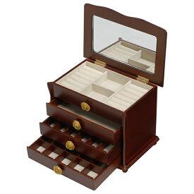 ジュエリーボックス(ローズ型) 4段 収納 アクセサリーケース 化粧ケース 雑貨 宝石箱 鏡付き ブラウン[MUD-6111BR]