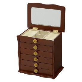 ジュエリーボックス(ローズ型) 6段 収納 アクセサリーケース 化粧ケース 雑貨 宝石箱 鏡付き ブラウン[MUD-6222BR]