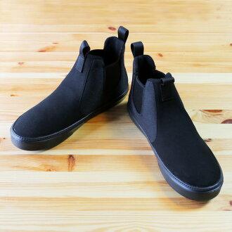People FOOTWEAR - The black Weller [people footwear Weller mens lightweight Couleur Really Black and Really Black]
