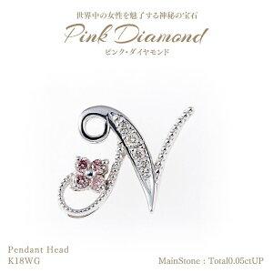 ◆ピンクダイヤモンド◆ペンダントヘッド 計0.05ctUP & ダイヤモンド計0.02ctUP [18KWG] 【N】