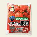 【送料無料】【在庫限り】[自然応用科学]イチゴの肥料/500g