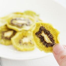 【無添加・砂糖不使用】ドライフルーツキウイ20g安心の国内加工健康美容ヘルシー自然派おやつ苺ヨーグルトにかわいいプチギフト