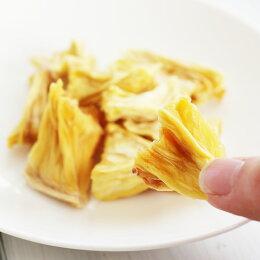 【無添加・砂糖不使用】ドライフルーツパイナップル(パイン)75g安心の国内加工健康美容ヘルシー自然派おやつヨーグルトにかわいいプチギフト