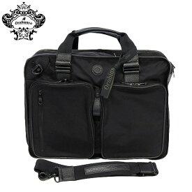 【国内代理店正規商品】 オロビアンコ Orobianco メンズ オールブラックシリーズ ビジネスバッグ ブリーフケース ANGOLOGIRO-G 01 ブラックレザー 92131