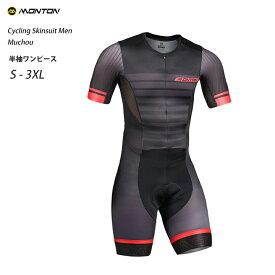 Monton[モントン]半袖ワンピース[半袖サイクリングスピードスーツ/自転車レース]Muchou取り寄せ品【店頭受取対応商品】