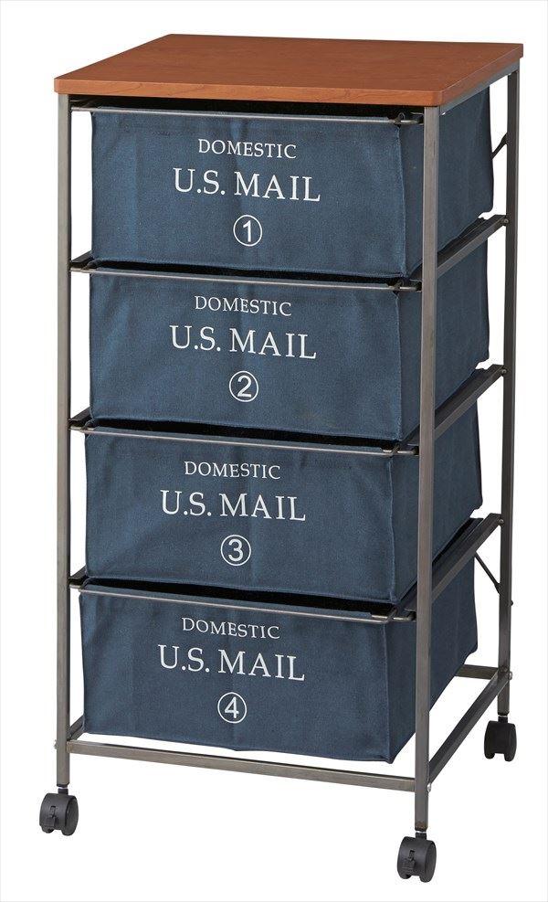 ※送料無料 USメールチェスト4段 US Mail ※ネイビー MIP-374NV ランドリーワゴン タンス サニタリー収納 収納チェスト 衣類収納 ランドリーチェスト