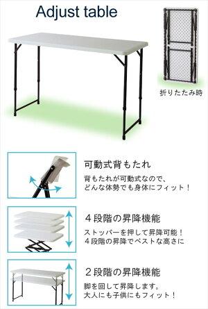 送料無料フォールディングチェアPC-116WHフォールディングチェア折りたたみチェア折りイスキャンプアウトドアチェアキャンピングチェア
