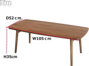 送料無料フォールディングテーブルTAC-229WAL/OAKウォルナット/オークテーブルローテーブルフォールディングテーブル北欧モダンウォールナットオークTOMTEトムテセンターテーブル木製リビングテーブルシンプルコーヒーテーブル折りたたみTAC-229WAL