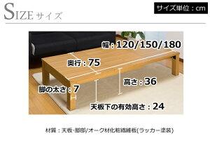 送料無料伸縮リビングローテーブルJF-2120ライトブラン/ダークブラウンリビングテーブルダイニングテーブル座卓伸縮テーブル伸長天板折りたたみテーブル折畳みテーブル完成品北欧