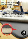 下敷きラグ マット ふかぴた 【サイズ170×170cm】スミノエ ふかピタ 下敷き専用 床暖房 ホットカーペット対応 厚手 極厚 保温 ラグマ…