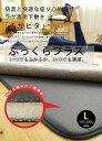 下敷きラグ マット ふかぴた 【サイズ170×230cm】3畳用 スミノエ ふかピタ 下敷き専用 床暖房 ホットカーペット対応 厚手 極厚 保温 …