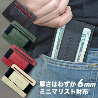 BANDOマネークリップシンプル薄いミニ財布ミニマリストコンパクトカードケース隠しポケット【180日保証】
