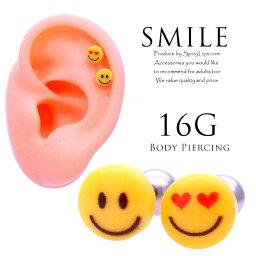 身體無環耳環軟骨無環耳環[16G]tsurunto質量感覺喜愛的♪笑眯眯地微笑動機0568