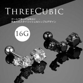 ボディピアス 軟骨ピアス [16G ]シンプル な中にも個性が光る3粒 デザイン 。ヘリックス 0950