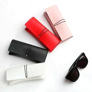 コンパクト メガネケース 眼鏡ケース サングラスケース おしゃれ スリム シンプル 超軽量 かわいい 薄型 1016