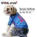 犬 サッカーウェア 犬の服 サッカー ユニフォーム 2020 小型犬 中型犬 春 春服 夏 夏用 夏服 春夏 おしゃれ おもしろ …