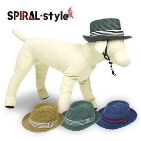 犬 帽子 パナマ帽 小型犬 中型犬 春 夏 おしゃれ おもしろ かわいい 可愛い 着せやすい セール ブランド 女の子 男の子 オス メス