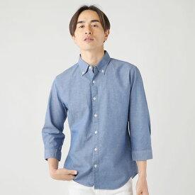 ブロードシャツ メンズ シャツ メンズファッション シャーリング 7分袖 ボタンダウン Upscape Audience アップスケープオーディエンス 日本製 春