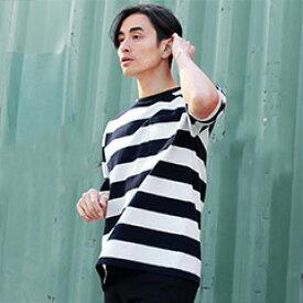 ビッグtシャツ メンズ tシャツ USAコットン ポケT ワイド レディース ユニセックス ボーダー 太ボーダー へビーウェイト ドロップショルダー ワイド 半袖 カットソー 大きい 大きめ ビッグシルエット