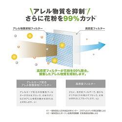 【メール便290円】2018年4月発売予定★花粉ブロック換気口フィルター3枚入