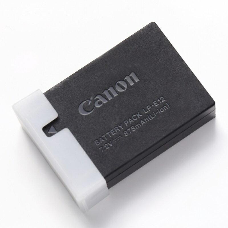 【訳有り】Canon キャノン LP-E12 純正 リチウムイオンバッテリー 充電池 【LPE12】【 あす楽対応 】【 1年保証付き 】