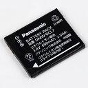 【ポイント10倍 ハロウィンセール】Panasonic パナソニック DMW-BCL7 純正 バッテリーパック DMWBCL7