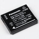 Panasonic パナソニック DMW-BCM13 純正 リチウムイオンバッテリー 充電池 【DMWBCM13】【 あす楽対応 】【 1年保証付き 】